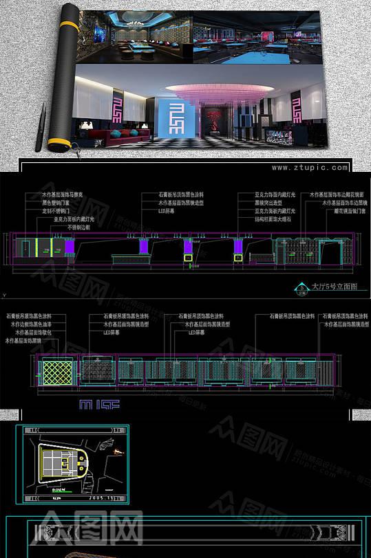 时尚酒吧装修设计施工图CAD素材-众图网