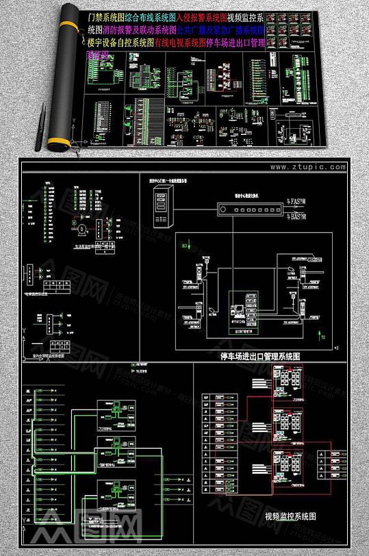 弱电系统图CAD素材-众图网