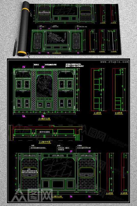新中式整木展厅图CAD素材-众图网