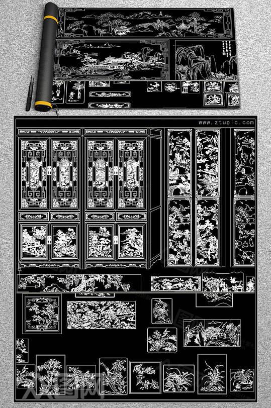 中式花纹图案CAD素材-众图网