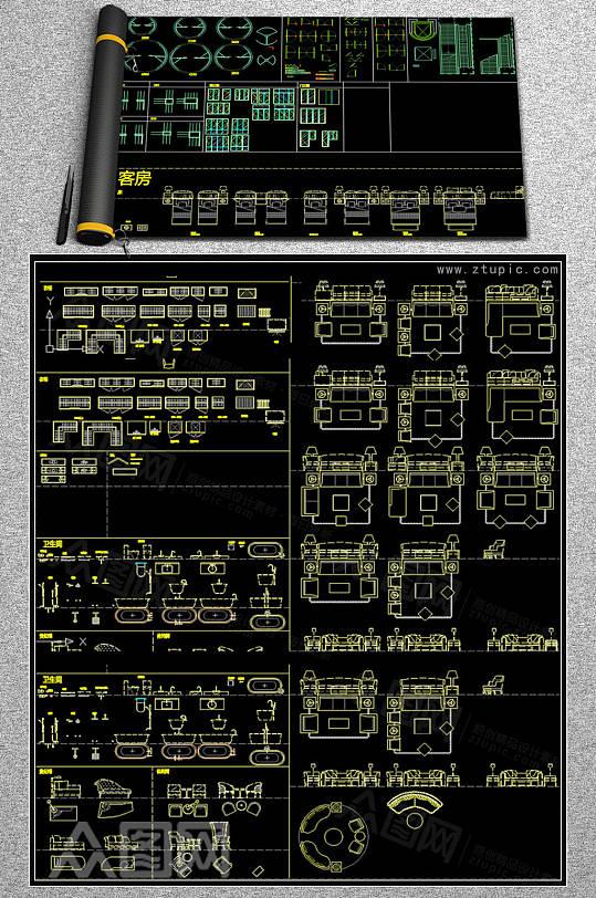 室内装修设计家居用品CAD素材图库-众图网