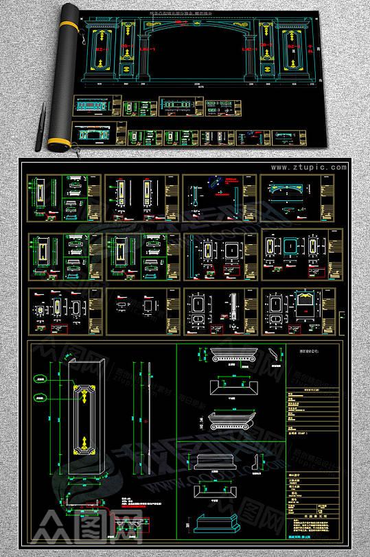 欧式风格护墙板分解拆单图纸CAD素材-众图网