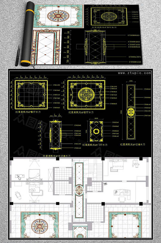 大理石水刀拼花图案欧式花纹地拼CAD素材-众图网
