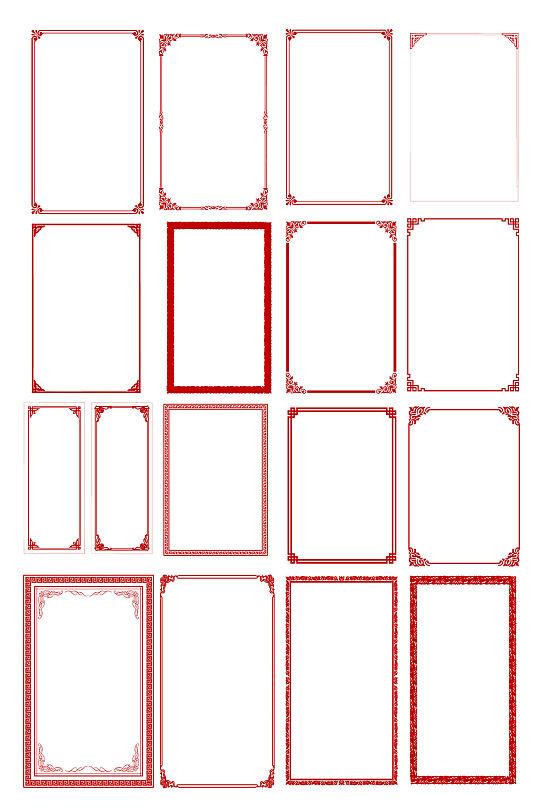花纹边框相框底纹矢量图形元素AI素材
