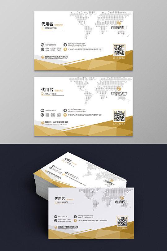 金色简约大气企业名片设计模板下载-众图网