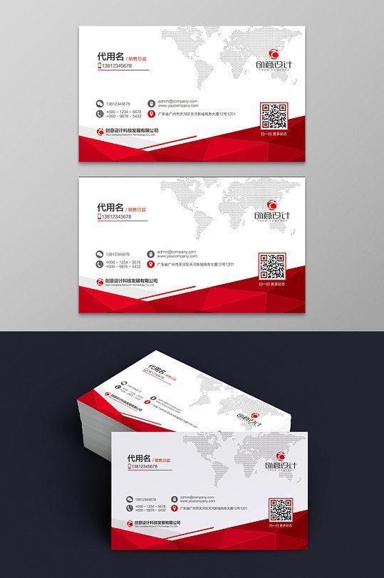 红色几何简约企业名片模板图片-众图网
