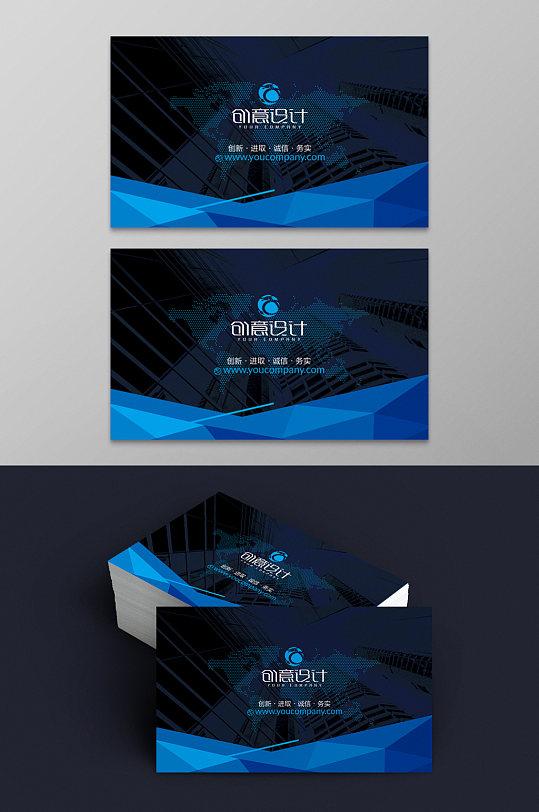 蓝色高端大气企业名片设计图片-众图网