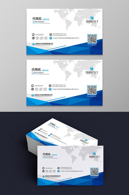 蓝色简约大气企业名片模板图片