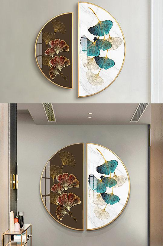 杏叶半圆形装饰画-众图网