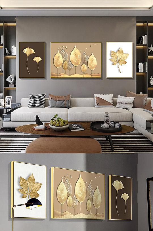 金色叶子客厅装饰画-众图网