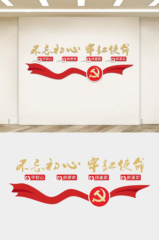 党建文化墙设计墙-众图网