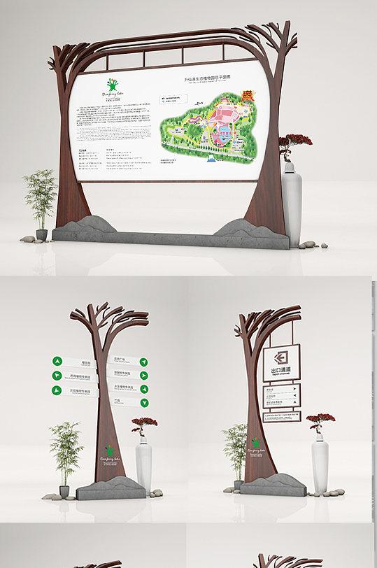 生态公园导视系统-众图网