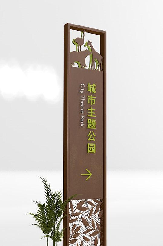 湿地公园导视系统-众图网