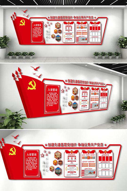 优秀共产党员文化墙-众图网