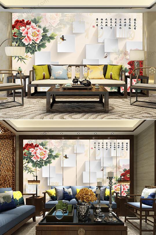 中国风水墨室内背景墙-众图网