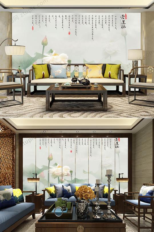 中国风水墨荷花墙-众图网