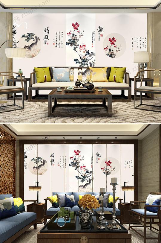 水墨花卉室内背景墙-众图网