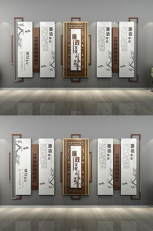 中国风设计廉政文化墙-众图网