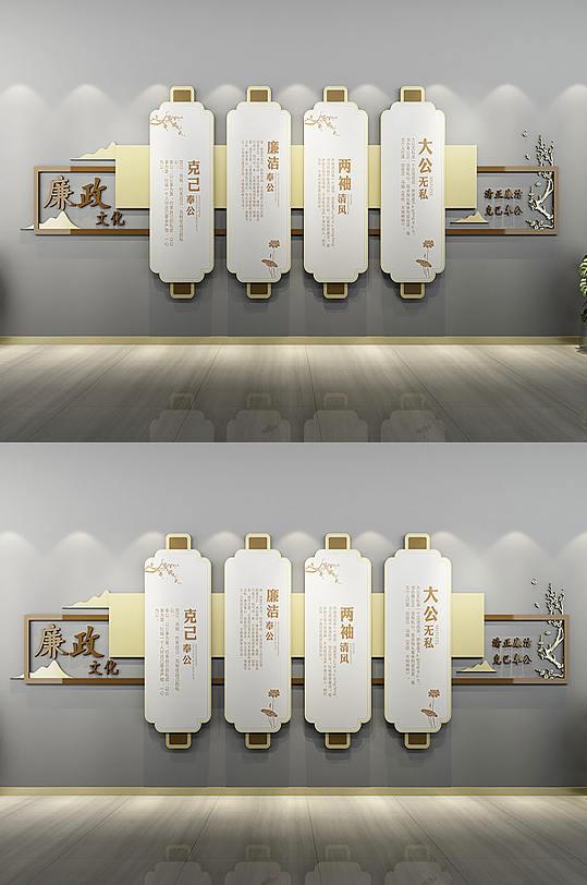 中式创意廉政文化墙-众图网