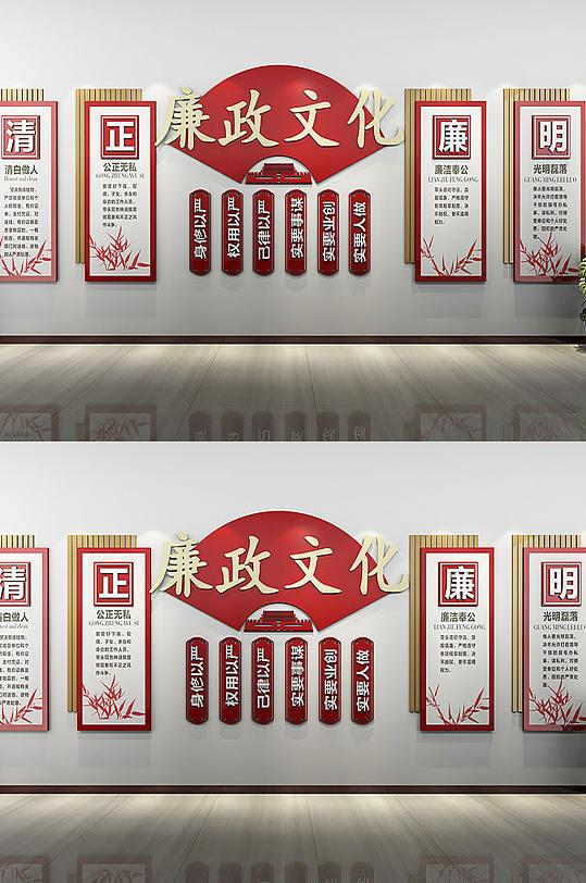 红色党建廉政文化墙-众图网