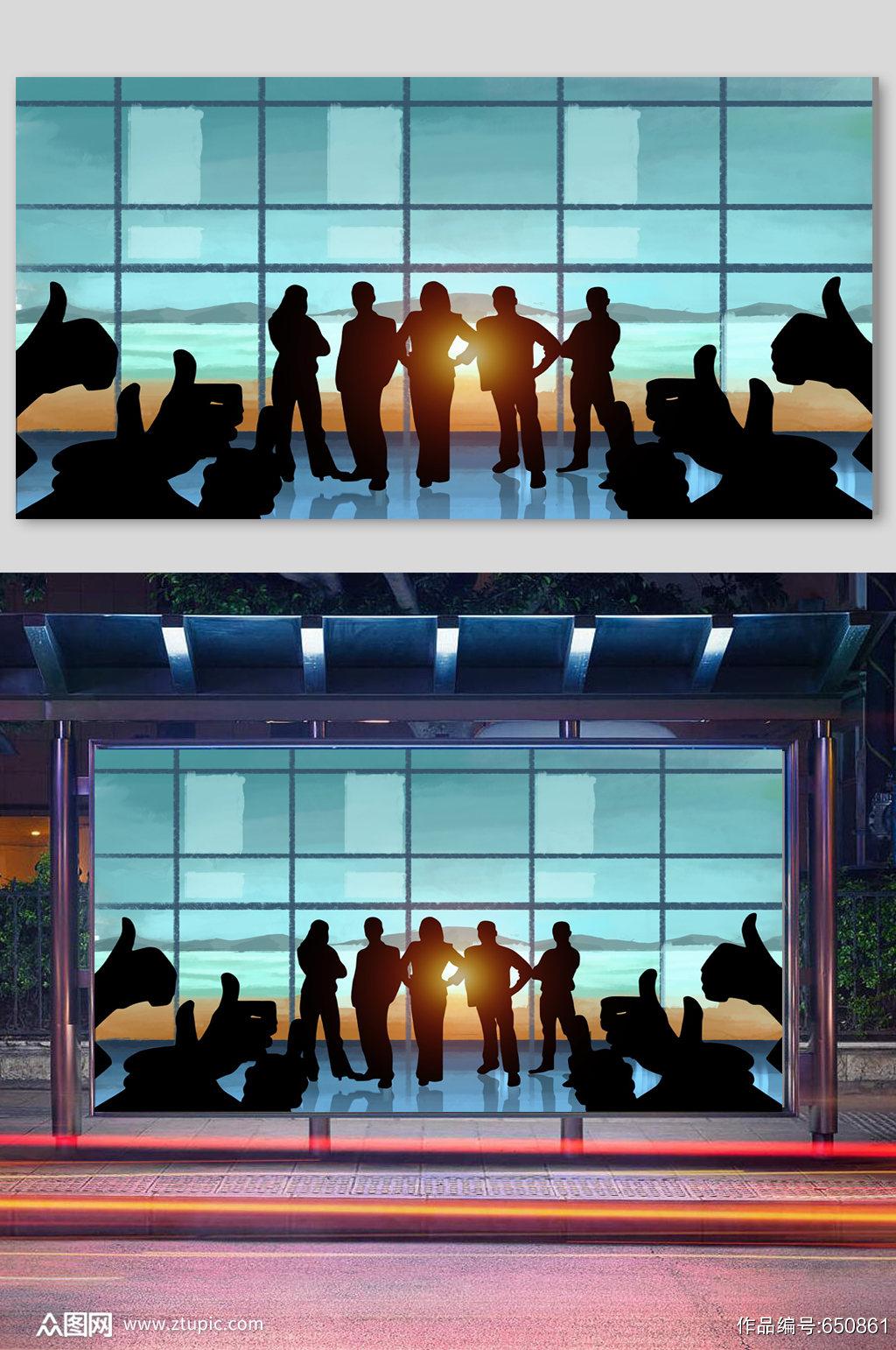 商业背景企业商务办公人物剪影活动剪影展板素材