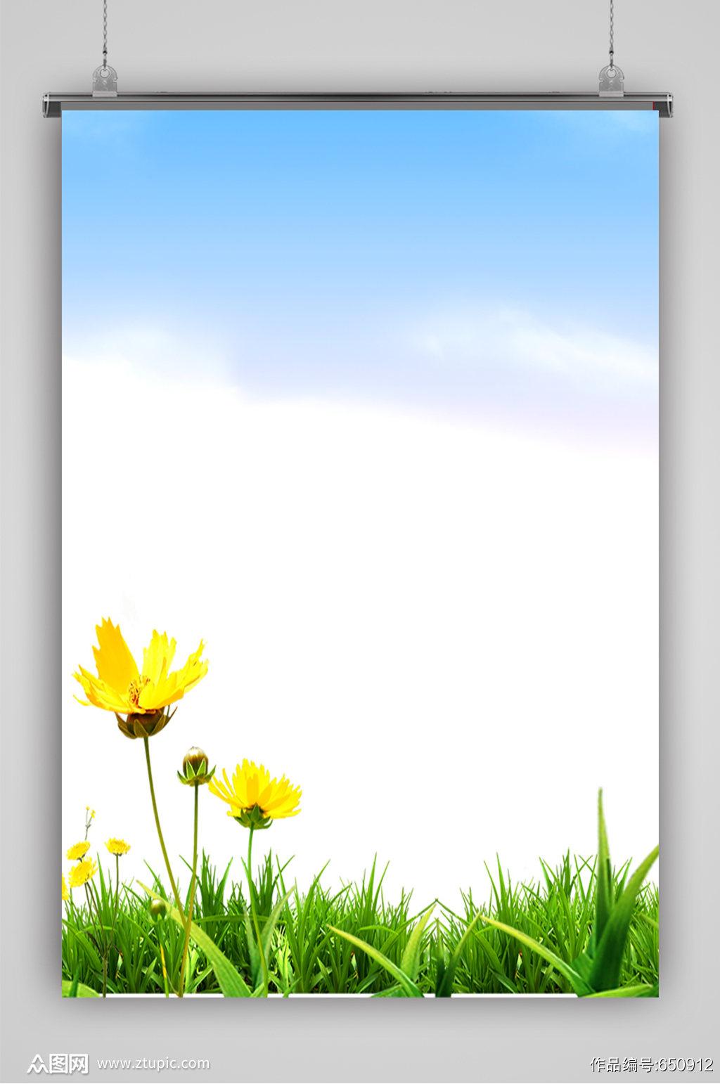 白云蓝天草地简洁背景素材