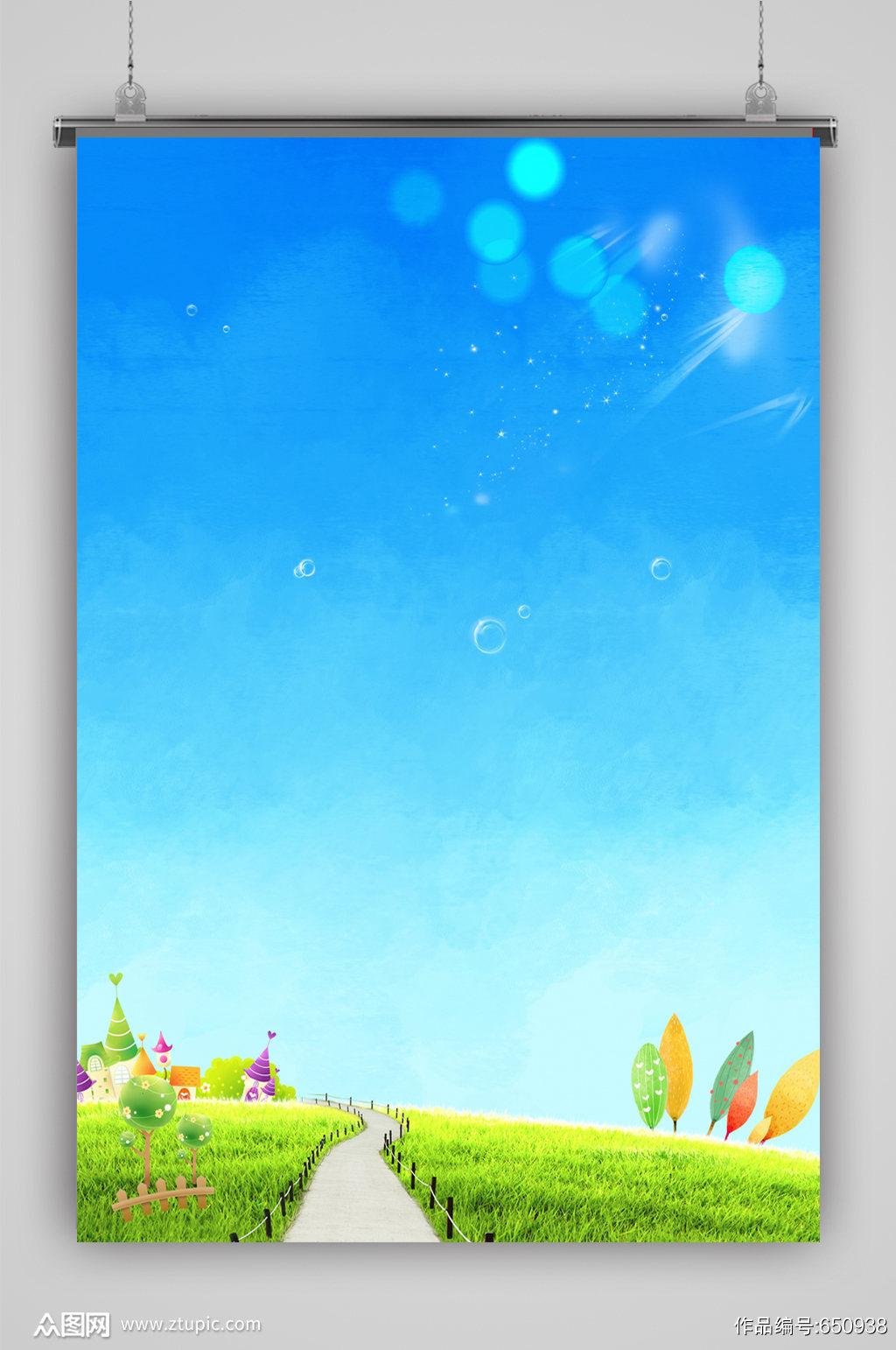 草地蓝天白云简洁背景素材