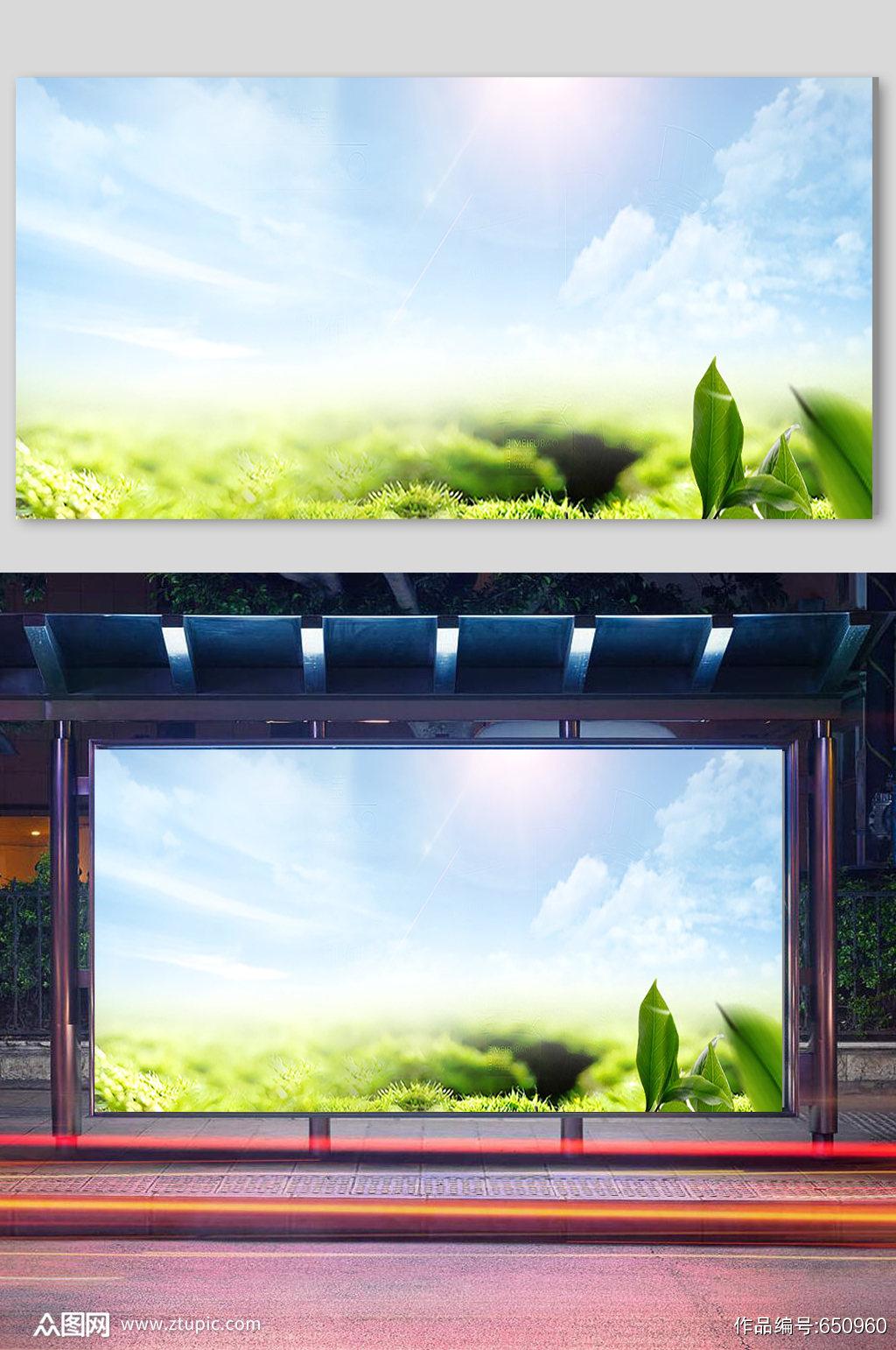 草地白云蓝天简洁背景素材