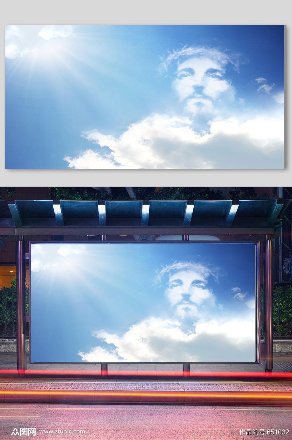 蓝天白云草地简洁背景素材