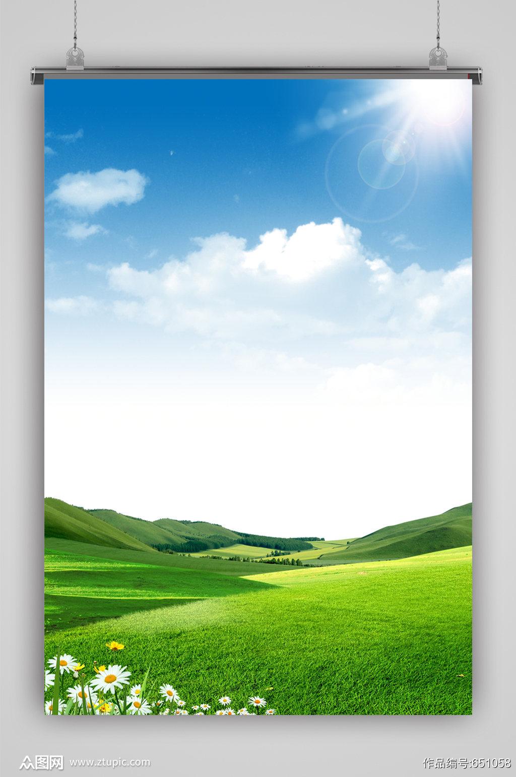 白云草地蓝天简洁背景素材