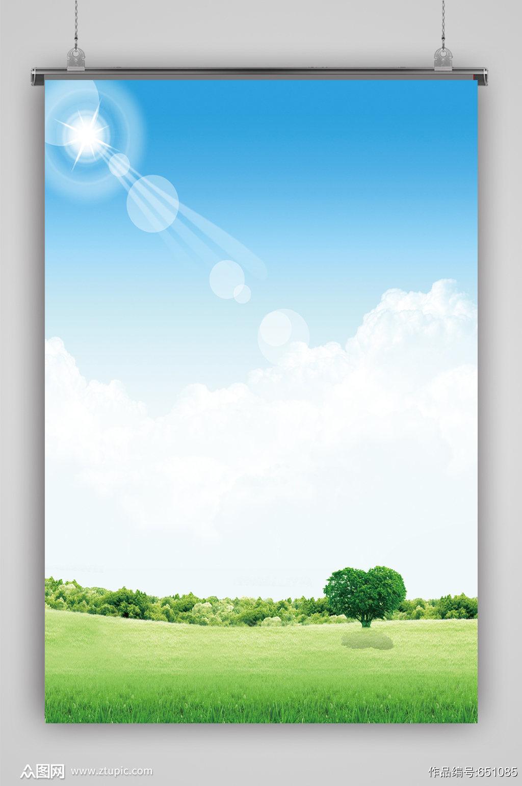 简洁背景草地蓝天白云素材