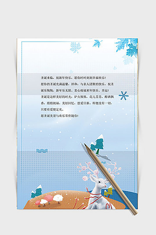 海报 背景 信纸设计-众图网