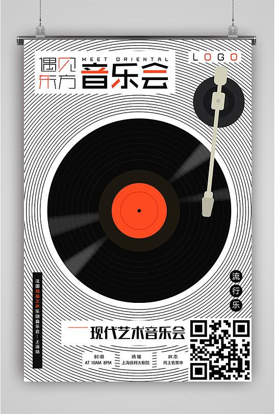 音乐厅 音乐会招贴-众图网