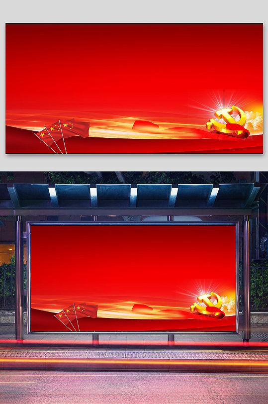 大气红色党建展板-众图网
