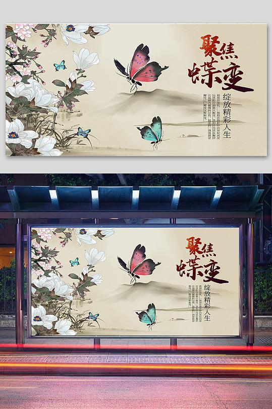 新品发布聚集蝶变-众图网