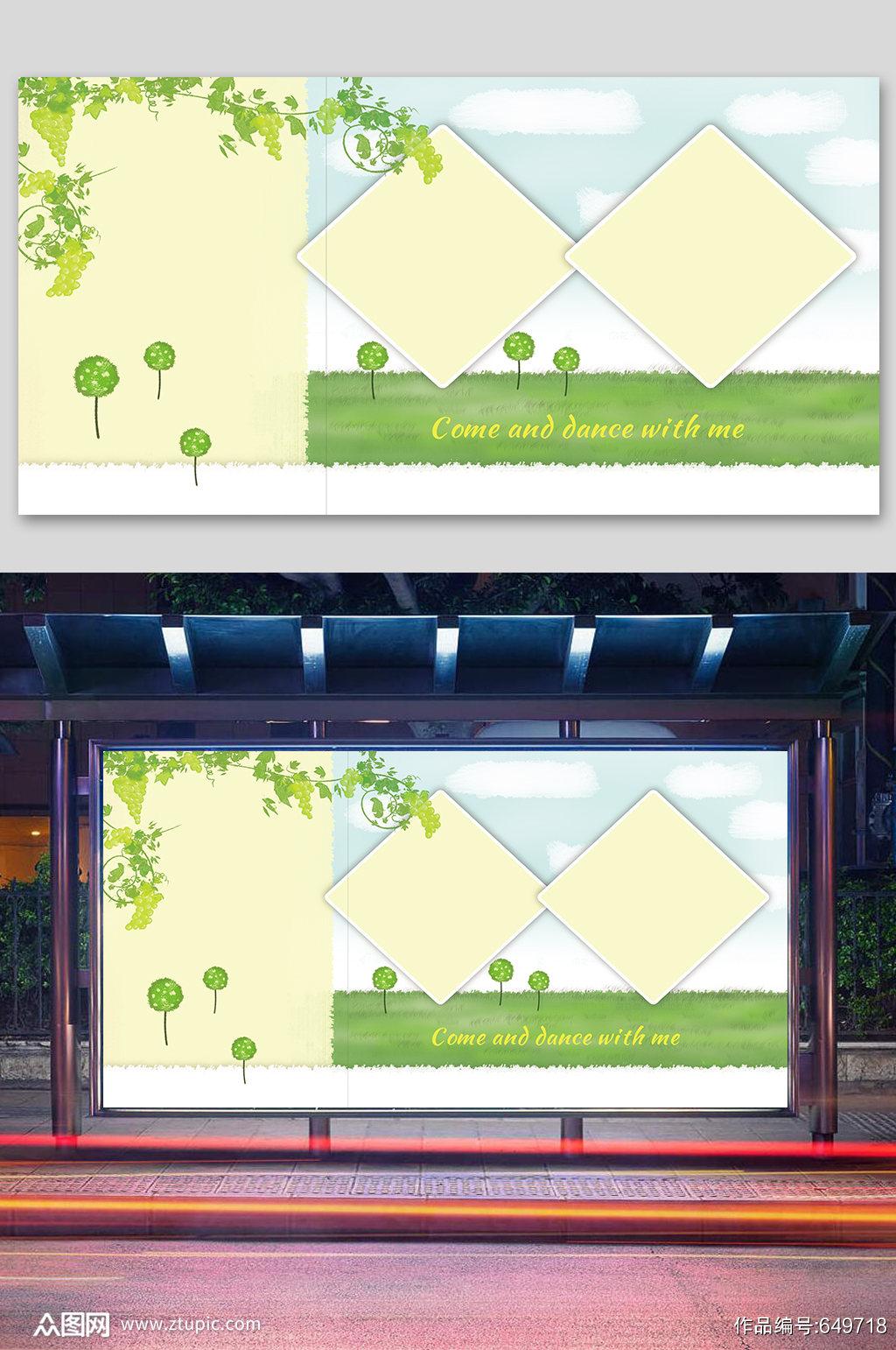 幼儿园形象墙幼儿园展板素材