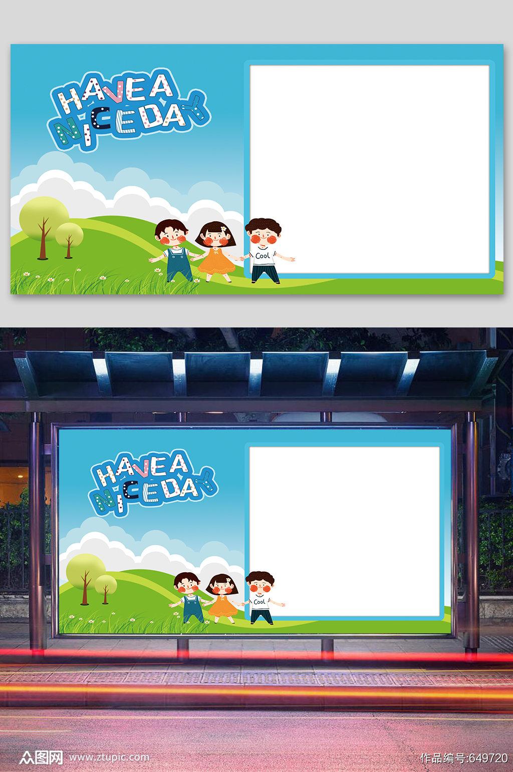 卡通幼儿园宣传展板素材