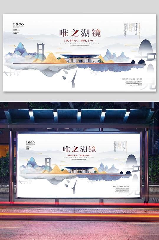 高端房地产房地产促销海报-众图网