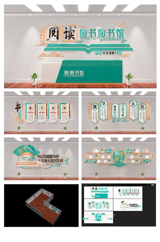 墨绿色中式阅读图书馆书籍阅览室读书室展厅-众图网