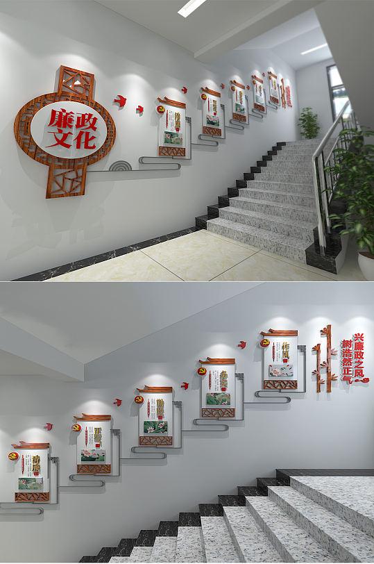 古典木质楼梯廉政文化墙-众图网