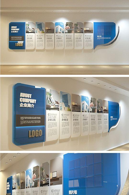 企业文化墙展厅照片墙-众图网