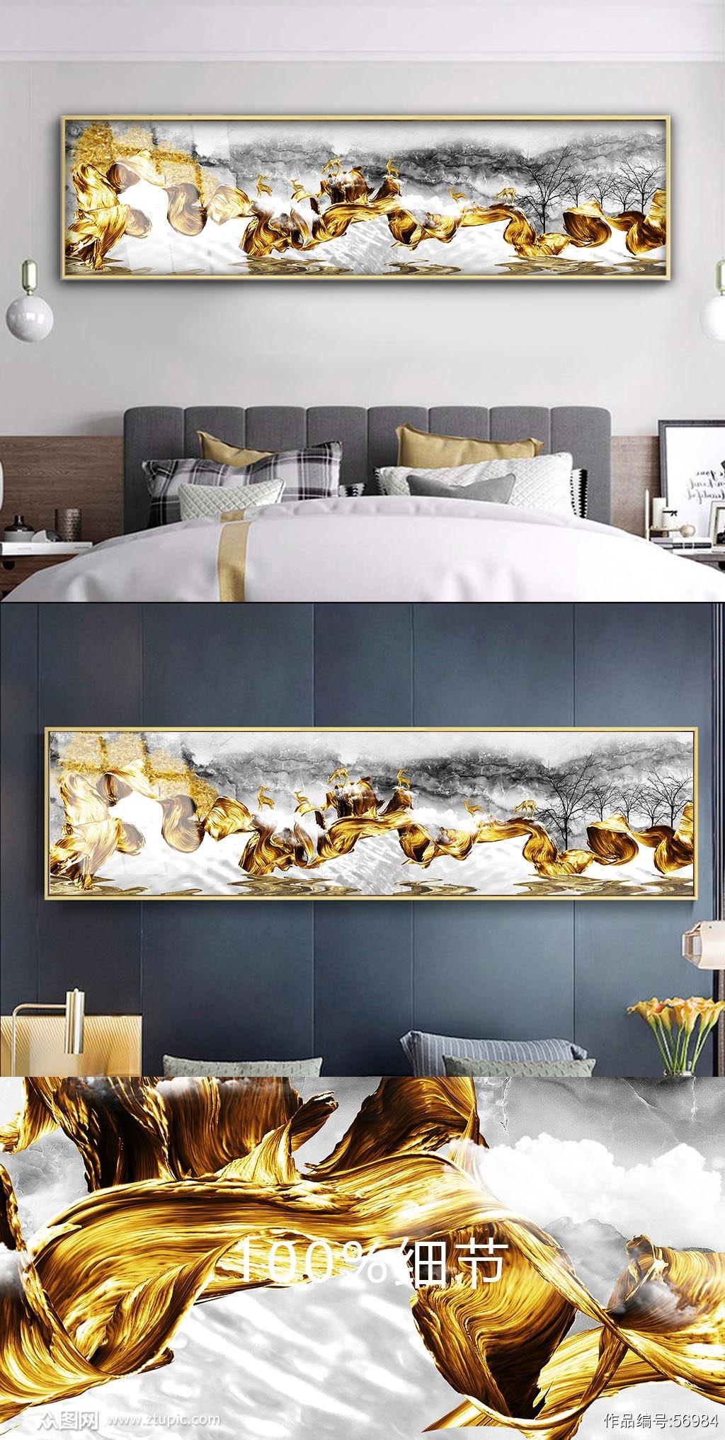 轻奢线条风景抽象装饰画素材