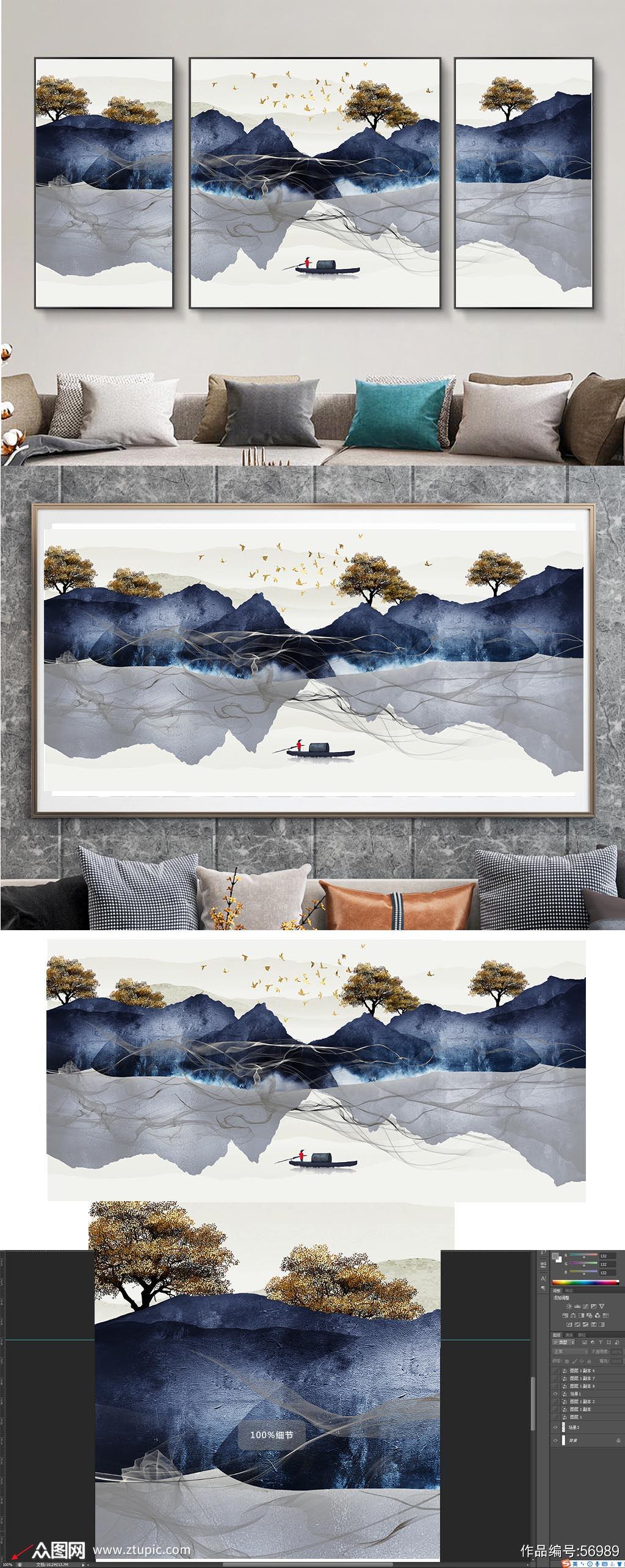 轻奢山水风景抽象装饰画素材