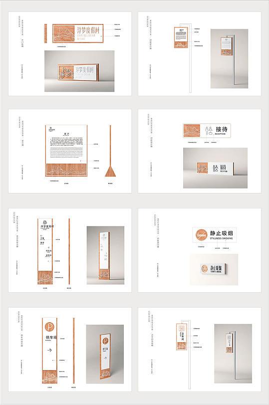 新中式木纹度假村导视设计-众图网