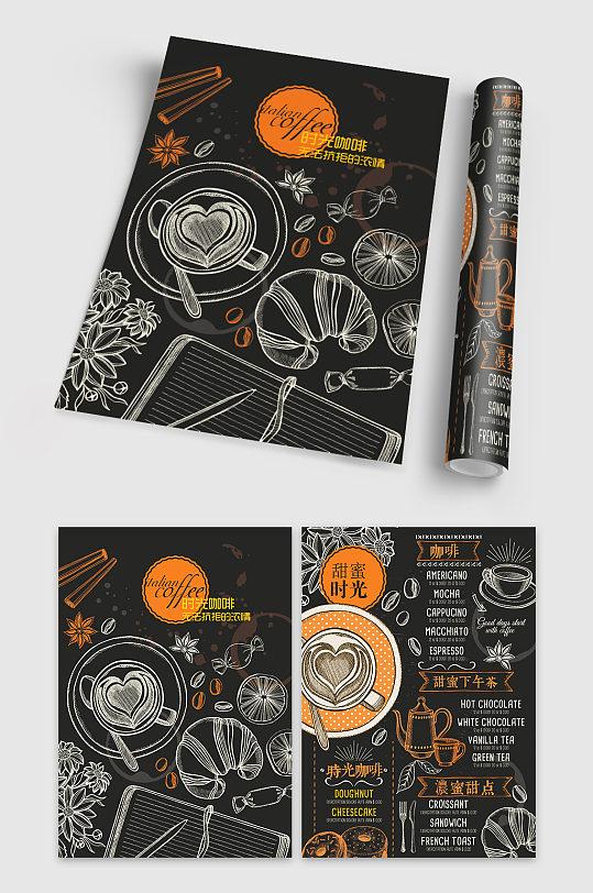 黑色创新咖啡厅菜单宣传页-众图网