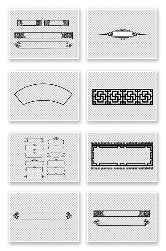 复古中式花纹边框免抠元素-众图网
