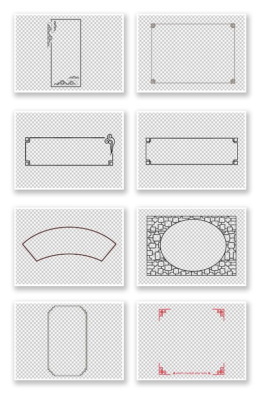 简单中式花纹边框免抠元素-众图网