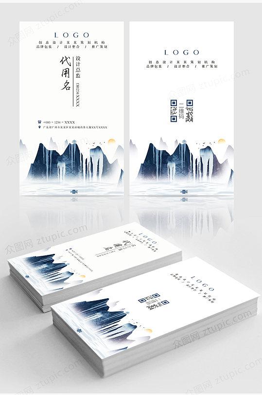 水墨山水中国风工作室公司名片卡片模板图片