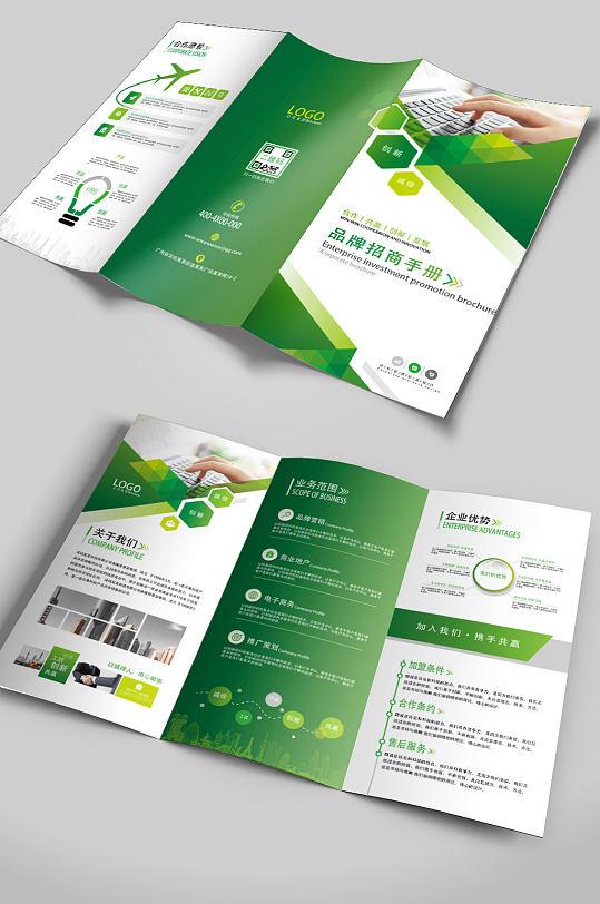 绿色几何商务企业宣传三折页宣传单-众图网