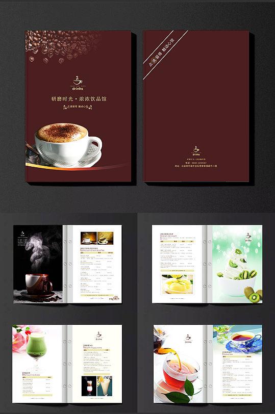 创意咖啡饮品美食画册-众图网